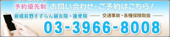 tel:080-3495-4369