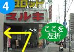 上飯田院までのアクセス4