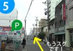 上飯田院までのアクセス5