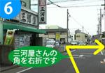 上飯田院までのアクセス6