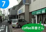 上飯田院までのアクセス7