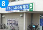 上飯田院までのアクセス8