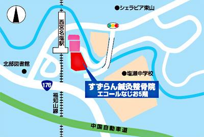 名塩院の地図