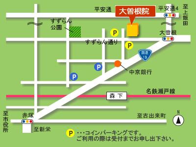 大曽根院の地図