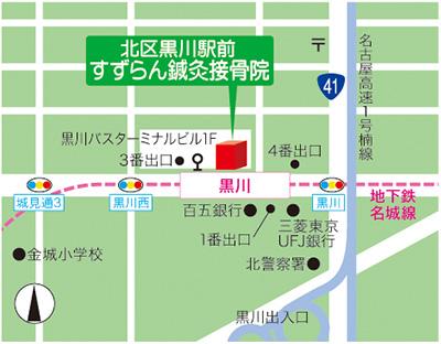 黒川院の地図