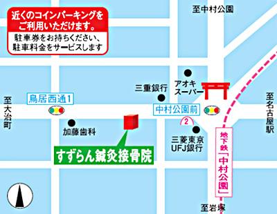 中村公園院の地図
