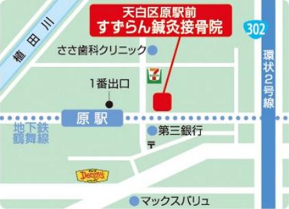 天白区原駅前すずらん鍼灸接骨院の地図