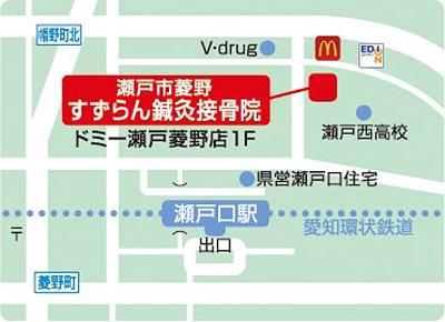 瀬戸市菱野院の地図