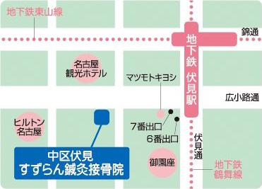 中区伏見院の地図