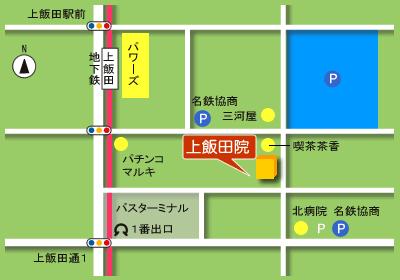 上飯田院の地図