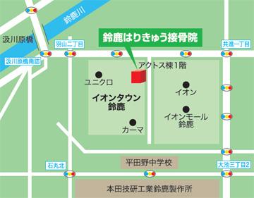 鈴鹿はりきゅう接骨院の地図